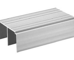 Koľajnica horná AL, 5 m - biela