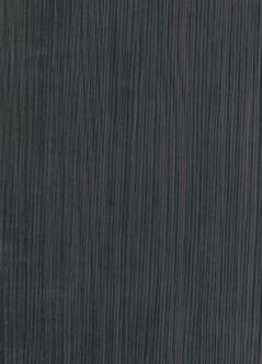 pínia havanna čierna