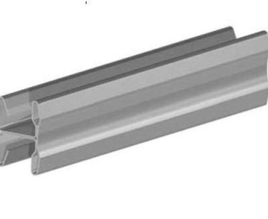 Profil spojovací , 2750 mm - satén - ks